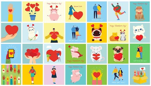 幸せなバレンタインデー。手、ペット、そして心と愛のマッサージを持つ人々。