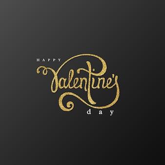 С днем святого валентина почерк сценария надписи, эффект золотого блеска, черный.