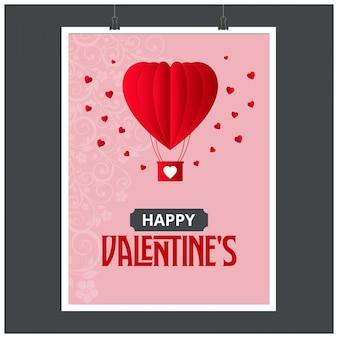 해피 발렌타인 하트 풍선