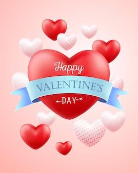 행복한 발렌타인 데이. 휴일 배너, 전단지, 포스터, 인사말 카드, 분홍색 배경에 많은 비행 달콤한 마음으로 커버.
