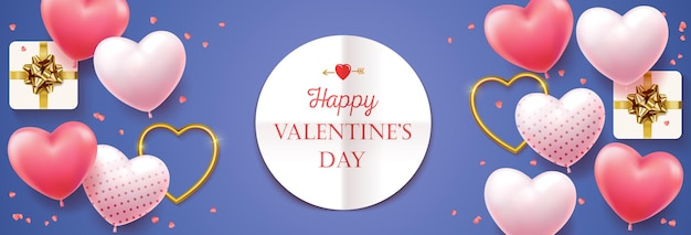 행복한 발렌타인 데이. 웹 사이트의 가로 배너.