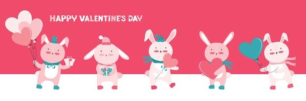 幸せなバレンタインデーの水平バナーまたはグリーティングカード。ハートとギフトのかわいいピンクのウサギ。バレンタインカードとロマンチックなウサギ