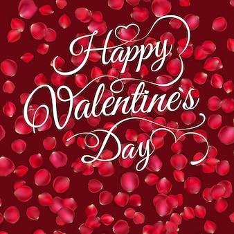 赤の背景にグリーティングカードをレタリング幸せなバレンタインデー。