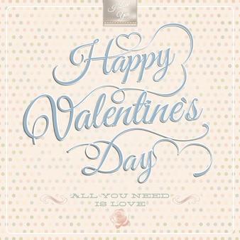 해피 발렌타인 데이-레터링, 인쇄상의 배경.