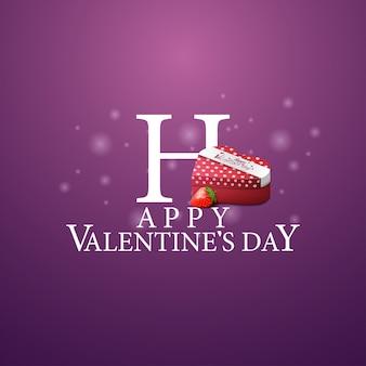 Happy valentine's day - logo with gift