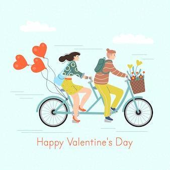 행복한 발렌타인 데이. 탠덤 자전거를 타는 남자와 여자. 플랫 만화 스타일의 귀여운 벡터 일러스트 레이 션.