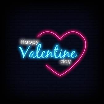 Happy valentine's day neon vector
