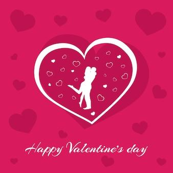 赤い背景の幸せなバレンタインデー