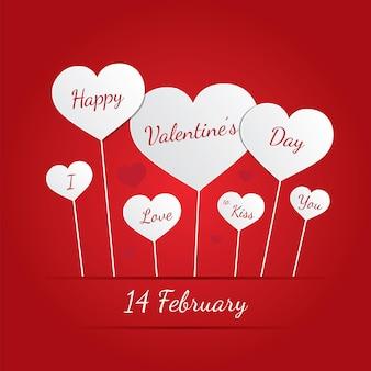 빨간색 배경에 해피 발렌타인 데이