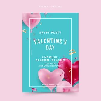 幸せなバレンタインデーのパーティーポスター