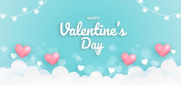 幸せなバレンタインデーのポスターやハートのバナー。