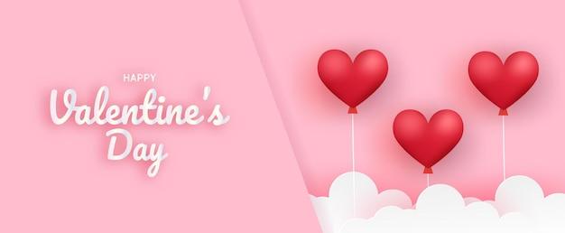 С днем святого валентина плакат или баннер с сердечками.