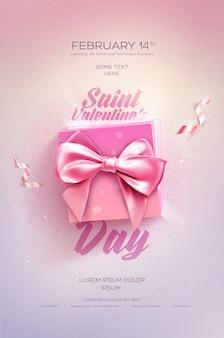 선물 상자와 활 해피 발렌타인 데이 포스터