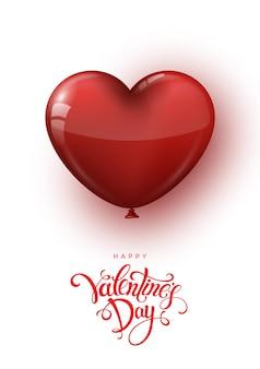 Плакат с днем святого валентина с реалистичными воздушными шарами в виде сердца