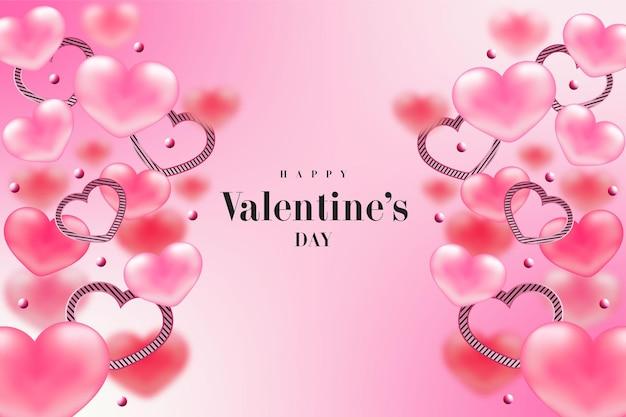 幸せなバレンタインデーの現実的な甘いハート、ハートリング、ピンクのバナーまたは背景