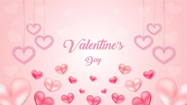 幸せなバレンタインデーの現実的な甘い心、ピンクのバナーまたは背景