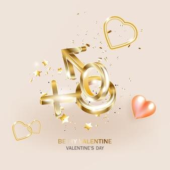 해피 발렌타인 데이 로맨틱 창조적 인 배너. 프리미엄 벡터