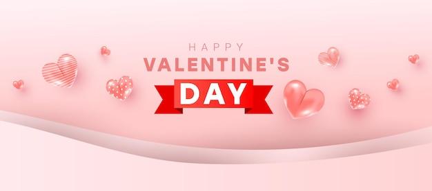 С днем святого валентина романтика
