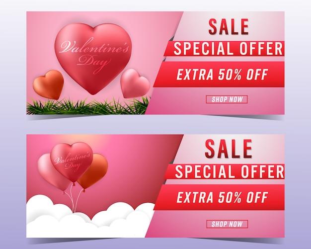Happy valentine's day sale background banners set