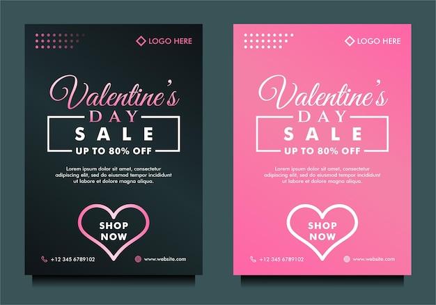 해피 발렌타인 데이 판매 배너, 전단지, 포스터 템플릿