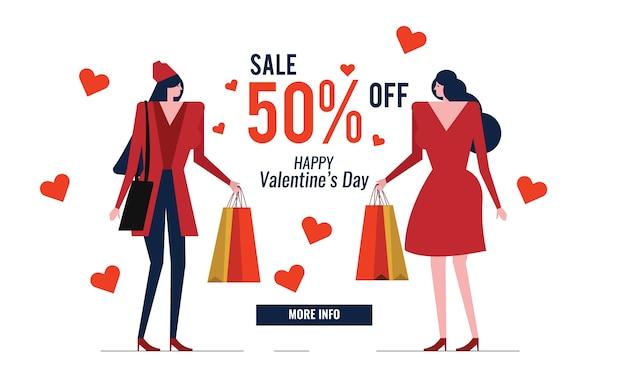 ハッピーバレンタインデーセール。買い物袋とカップル赤いドレスの女性。