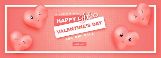 Happy valentine's day sale header design, illustration of cute h