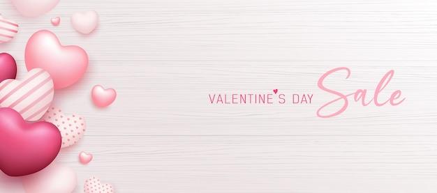 Распродажа ко дню святого валентина