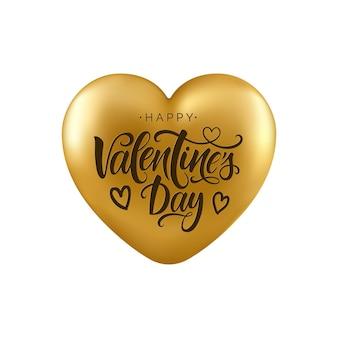 해피 발렌타인 스크립트 문자 비문. 핸드 레터링 카드. 발렌타인 데이, 3d 심장에 대한 현대 서예.