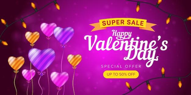 해피 발렌타인 데이 특별 제공 가로 전단지 템플릿 또는 광고 슈퍼 판매 배너.