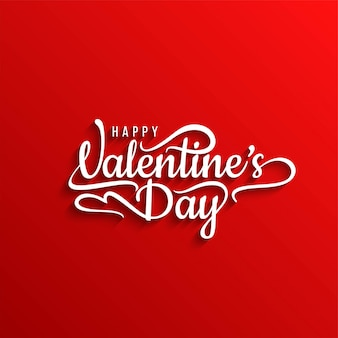 Happy valentine's day stylish text background