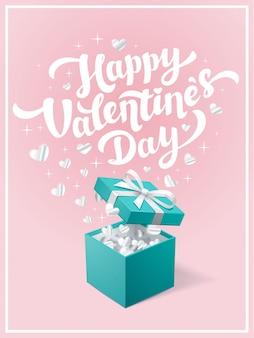 幸せなバレンタインデーのテキストとギフトボックス