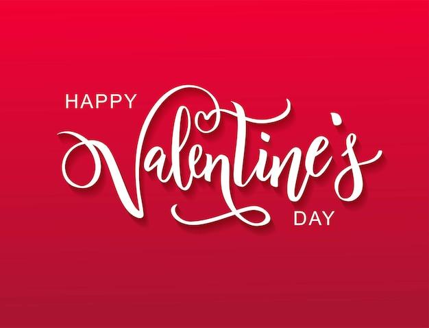 幸せなバレンタインデーのテキスト、赤いグラデーションの背景に手書きのタイポグラフィ。