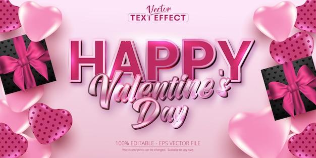해피 발렌타인 데이 텍스트, 빛나는 로즈 골드 색상 스타일 편집 가능한 텍스트 효과