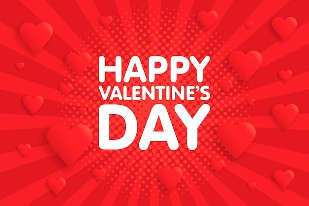 幸せなバレンタインデーのヴィンテージグリーティングカード。心のベクトル図と背景