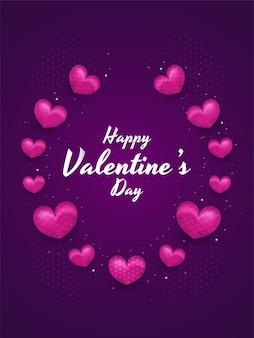 보라색 바탕에 원형 하트와 해피 발렌타인