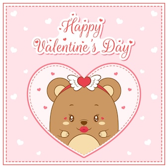 귀여운 아기 테디 베어와 함께 행복한 발렌타인 데이