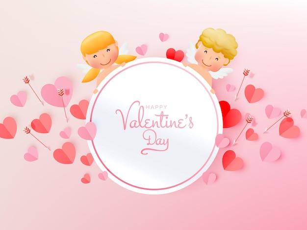 かわいいキューピッドと3dアートスタイルのイラストで幸せなバレンタインデー