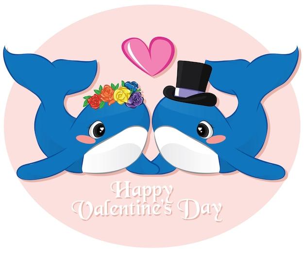 С днем святого валентина с милым китовым животным