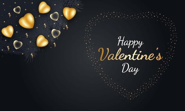 心で幸せなバレンタインデー