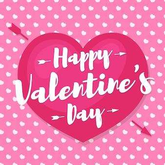 귀여운 하트 배경에 사랑스러운 글자 타이포그래피 축하와 함께 해피 발렌타인 데이. 휴일 장식 요소.