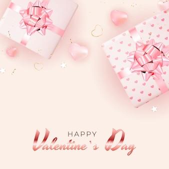 핑크 하트와 선물 해피 발렌타인