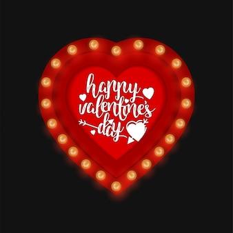 赤い光でハッピーバレンタインデー