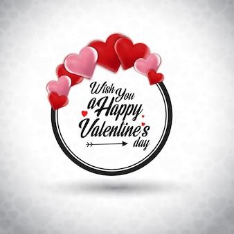 Желаю вам карты happy valentine's day