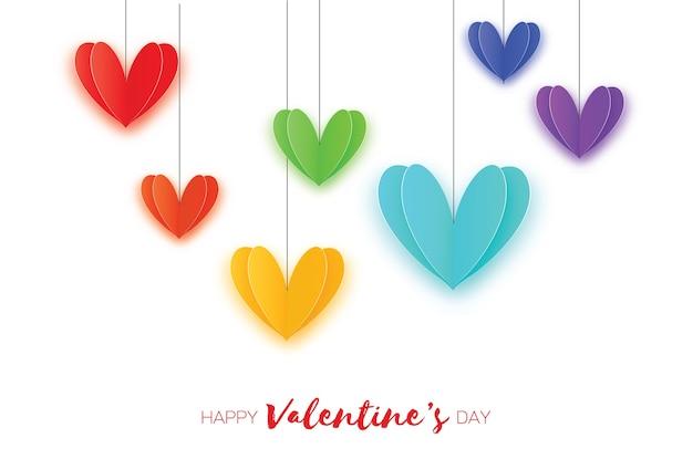 幸せなバレンタインのゲイの日グリーティングカード
