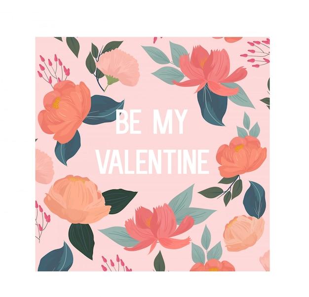 개화 꽃과 해피 발렌타인 데이 인사말 카드