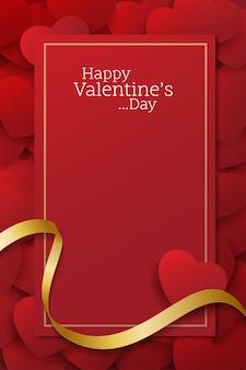 С днем святого валентина с сердечками.