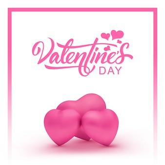 幸せなバレンタインデー、3つのピンクの心の美しい碑文。手書き、書道テキストバレンタインデー。ベクトルイラスト。