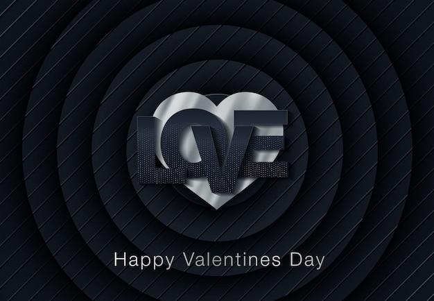 幸せなバレンタインデーと除草デザイン要素