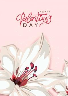 幸せなバレンタインデー。ユリの花、パステルカラーの背景。手書きのカリグラフィテキストレタリング。