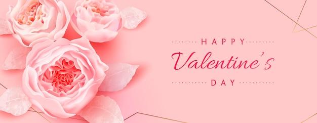 아름 다운 꽃과 함께 행복 한 발렌타인 데이 배너
